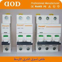 AC MTS manual transform switch C45 DZ47 MCB type 2p 2p 10a mcb miniature circuit breaker