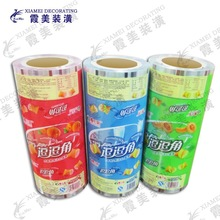 pearlescent ink print automatic packaging roll film