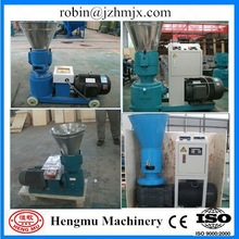 Multipul raw materials suitable type fixed 100kg/h animal feed pellet machine