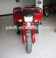 2015 very economic Durable three wheel large cargo motorcycles