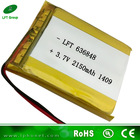 636848 3.7v 2150mah li-ion battery cell