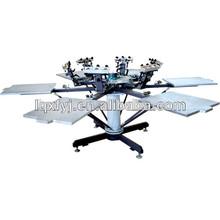Stable t shirt silk screen printing press
