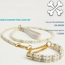 2015 Noble Diamond Pearl Pet Leash Set for Dogs ZQQS037