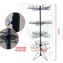 360 degree spinning 4 tier detachable hat stand display