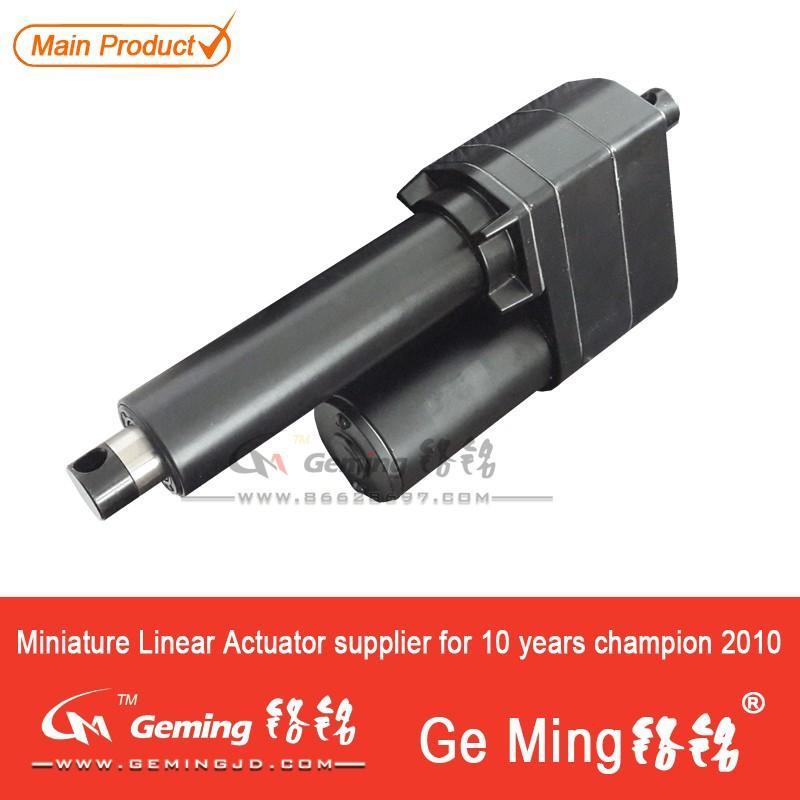Wholesale electrical motor 24v dc motor servo motor linear Servo motor linear actuator