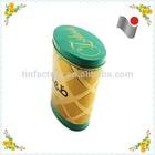 Vintage design big capacity airtight tea tin box