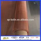 14 gauge copper wire mesh(Factory)
