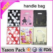 YASON print vest handle bagldpe soft loop handle bags100% bio-degradable die cut handle bags