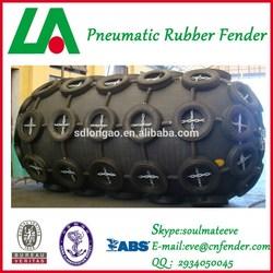 marine rubber floating pneumatic fenders YOKOHAMA type for ships, docks