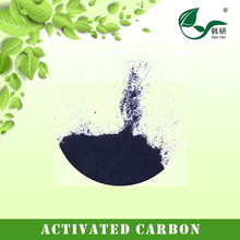 2015 best selling medicine use activated carbon powder
