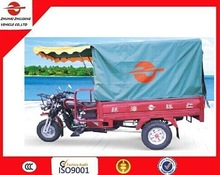 2015 China cargo three wheel motorcycle with150cc wind cooling diesel engine