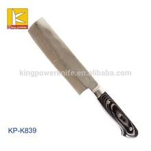 """Damascus chopping knife 7.5"""" kitchen small chopping knife"""