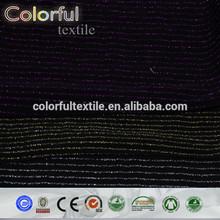Drapery Fabric Black Fabric Jacquard fabric