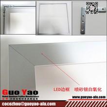 LED Aluminum Frame For Led Panel Light Aluminum Profile For LED