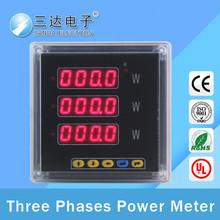 RS485 communication multifunction stop digital power meter
