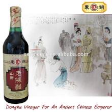 2015 Wholesale China Specialty Secret Product Vinegar For Longetive 500ml