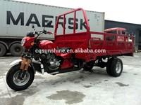 300cc Water-cooling 5 wheel Three Wheel Motorcycle