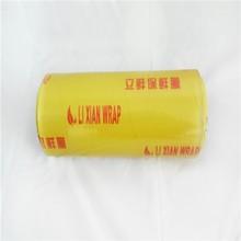 High quality transparent antirust stretch film