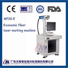 MF20-E 20W 7000mm/s fiber laser engraving aluminium
