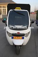 Lifan Engine Ambulance Used Three Wheel Motorcycle for Sale