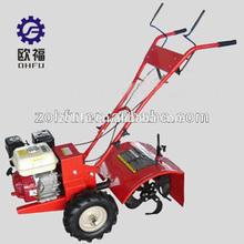 New type portable brush cutter/rotary weeder/grass eliminator