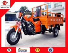 250cc heavy duty motor tricycle water cooling 1.2ton loading/250cc reverse trike/three wheel/tricycle