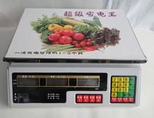 ACS 30kg price computing scale