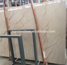 Turkish Crema Evita Beige marble