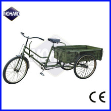 Motorized Bicycle tricycle MH-007