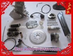 bicicleta nautica / bike chopper 80cc motor kit