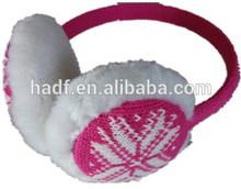 Ear cover
