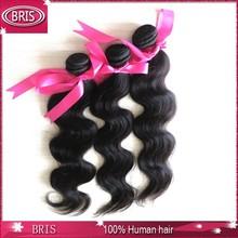 Cheap best quality virgin bresilienne hair