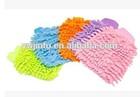 professional manufacture bath gloves chenille mitt car wash mitt