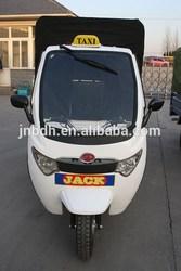 Chinese passenger 3 wheel three wheel motorcycle for sale