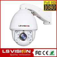 LS VISION dome outdoor audio surveillance double lens cctv ir dome camera high quality pan/tilt ip camera