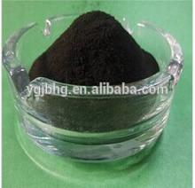 SPNH sulfonated lignite resin FL control agent sulfonated coal
