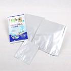 JC milk powder packing film,coffee packaging membrane