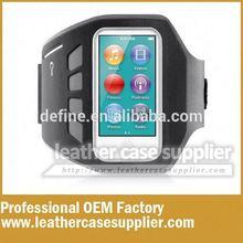 China wholesale armband case for iPod nano