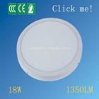 High quality 6W-24W LED light panel, Round & Square LED ceiling light, LED panel light