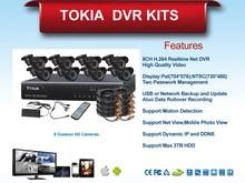Wholesale 800TVL bullet Cameras & H.264 DVR 8 Channel CCTV Camera System