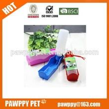 Popular Colorful Dog bottle for travel