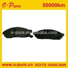owner brand brake pads japanese car spare parts 45022-SA0-771