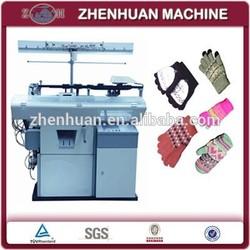 Jacquard Glove Knitting Machine