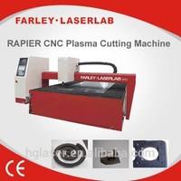 high precision Rapier precision plasma cutting machine