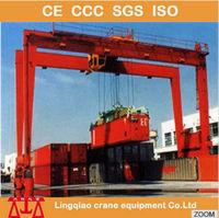 Chongqing Lingqiao 45 ton kato crane for sale