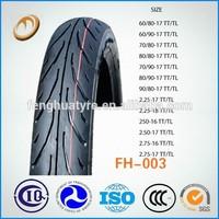 motorcycle parts dealer 2.75-17 tubeless motobike tyres