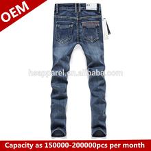 Lasted Design 100%Cotton Denim Mens Jeans Cheap Wholesale Men Pants Jeans