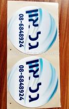Round PC stickers