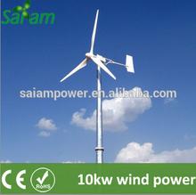 Hot sale 10KW 3 Blades DC Wind Generator