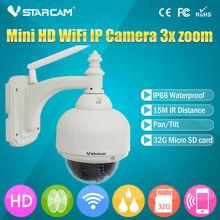 Waterproof Motion Detection cctv dome camera H.264 china 3x video camera